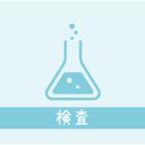 D006-17「Nudixhydrolase15(NUDT15)遺伝子多型」のレセプト請求・算定Q&A